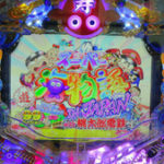 【三洋】海物語Japan with 桃太郎電鉄