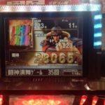 56万円勝ち!北斗の拳 転生の章