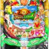 【三洋】CRアニマルパラダイス ZCD