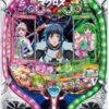 【三共】CRフィーバーマクロスフロンティア2
