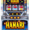 今だから打つか!【アクロス】花火 – HANABI