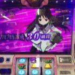7000枚オーバー ☆SLOT魔法少女まどか☆マギカ2 実践感想スレ