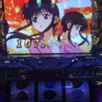 【大都技研】3×3EYES 聖魔覚醒 サザンアイズ