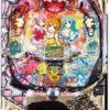 【平和】CR麻雀物語2 ~めざせ!雀ドル決定戦!