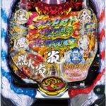 【平和】CR烈火の炎2