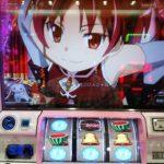 一撃2300枚出て勝てたけど…  ☆SLOT魔法少女まどか☆マギカ2
