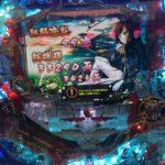 【神台】近所の店で5万発オーバーでてたわ!いったい何時間かかったんだ(笑)。 ☆CR戦国恋姫