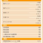 69連6000枚だった。8000枚報告も  ☆バジリスクⅢ~甲賀忍法帖~