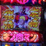 フリーズからブン回し8000枚ゴチ  ★パチスロ キン肉マン3 ~夢の超人タッグ編~