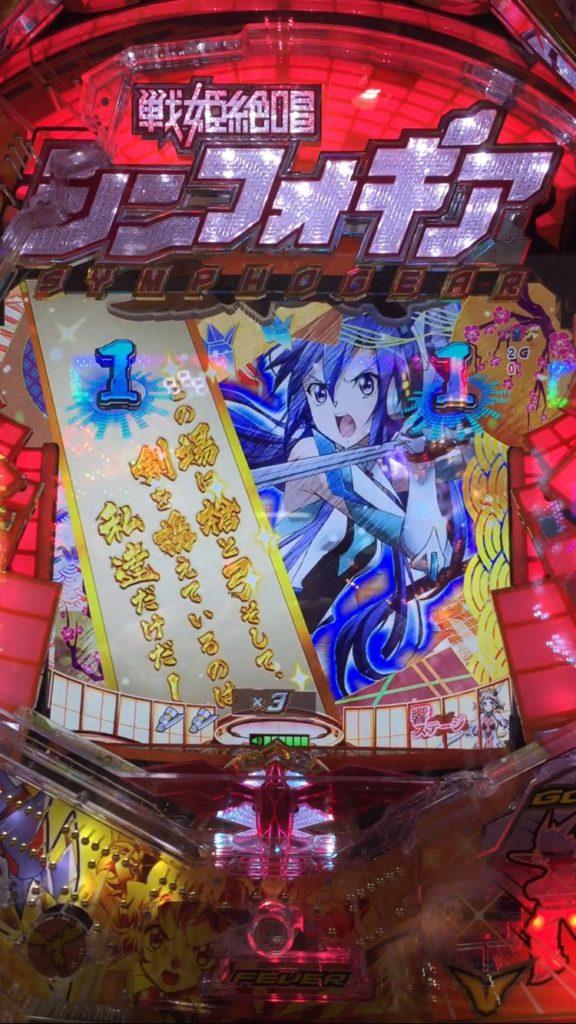 シンフォギア 2 cr PF戦姫絶唱シンフォギア2 掲示板