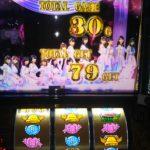 この台ツボにハマるとヤバイくらい出るな  一撃8000枚出た ★ぱちスロAKB48 勝利の女神