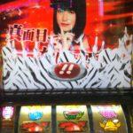 3000枚出てるやないかーい! ★ぱちスロAKB48 勝利の女神